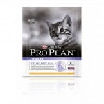 PRO PLAN Gatos Kitten Pollo