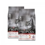 PRO PLAN Gatos Adultos Salmon