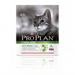 PRO PLAN Gatos Adultos STERILISED Salmon